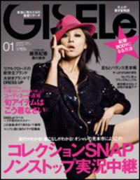 Magazine_main_9