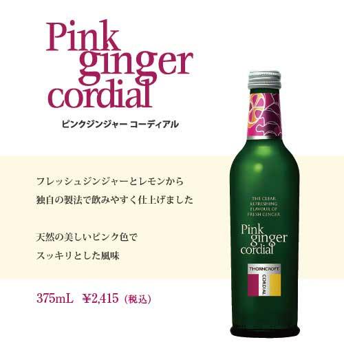 Shosai2_pink_01